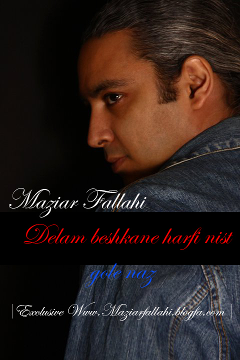 http://dl-maziarfallahi.persiangig.com/35630_163792213662046_163003557074245_293289_8172069_n%20copy.jpg